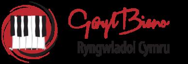Gŵyl Biano Ryngwladol Cymru